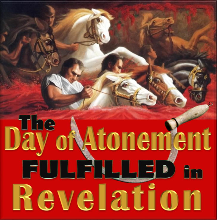 7 Bowls, 7 Bowls of Wrath, 7 Feasts, 7 seals, 7 Trumpets, 7 Vials, 8th Day, Album, Appointed Times, Armageddon, Assembly, Atone, Atonement, bible, Bible Prophesy, Blasting, Blood, Book of Revelation, Booths, celebration, Cleanse, Connection, Cover, Day of Atonement, Eight Day, End Times, Feast of Affliction, Feast of Atonement, Feast of Booths, Feast of Ingathering, Feast of Tabernacles, Feast of Trumpets, Fifth Bowl, Fifth Seal, Fifth Trumpet, Fifth Vial, First Bowl, first seal, First Trumpet, First Vial, Fourth Bowl, fourth seal, Fourth Trumpet, Fourth Vial, Fulfilled, fulfillment, Fulfillment in Revelation, Great Affliction, Great Tribulation, Harvest, High Priest, Holy Convocation, Holy Day, Ingathering, Jehovah, Last days, Leviticus 16, Leviticus 23, Leviticus Chapter 23, moed, palm branches, Parallel with Revelation, Picture Gallery, Prophesy, prophet, Prophetic, Purify, Refine, Rehearsal, Remove, Rest, Revelation, Revelation Chapter 10, Revelation Chapter 11, Revelation Chapter 15, Revelation Chapter 16, Revelation Chapter 19, Revelation Chapter 4, Revelation Chapter 5, Revelation Chapter 6, Revelation Chapter 7, Revelation Chapter 8, Revelation Chapter 9, Revelation of Jesus Christ, Sabbath, Sacrifice, Second Bowl, second seal, Second Trumpet, Second Vial, Seven Bowls, Seven Feasts, Seven Seals, Seven Trumpets, Seven Vials, Seven Vials of Wrath, Seventh Bowl, Seventh Seal, seventh trumpet, Seventh Vial, Shouting, Sixth Bowl, Sixth Seal, sixth trumpet, Sixth Vial, Succot, sukkot, Tabernacle, Third Bowl, third seal, Third Trumpet, Third Vial, Wrath, YHWH, Yom Kippur, Yom Teruah